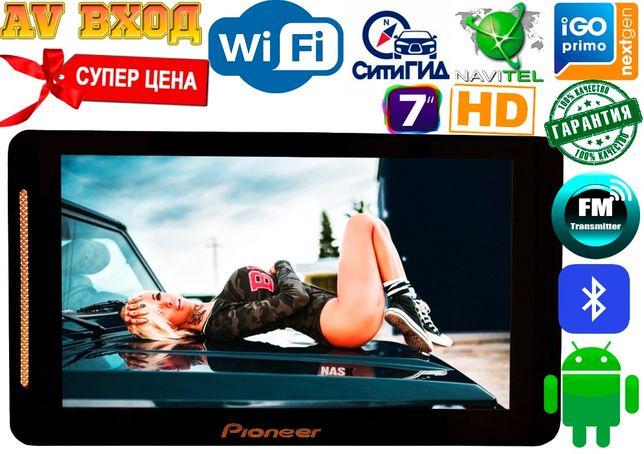 GPS навигатор Pioneer PI707 Android, AV, WIFI,BT Европа! Карты, голос