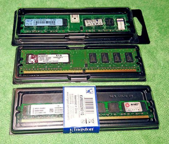 Оперативная память DDR2 для ПК, 100% рабочая, без нюансов.