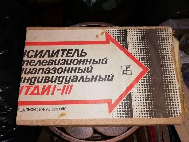 Усилитель телевизионный УТДИ I-III НОВЫЙ!