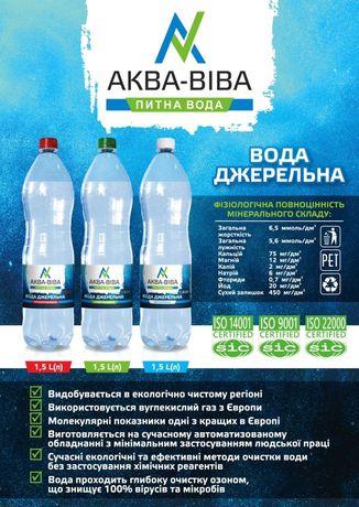 1,5л минералка мінеральна вода Шукаємо дилерів по регіонах