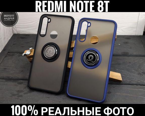 Чехол Xiaomi Redmi Note 8T Противоударный. Кольцо. Магнит