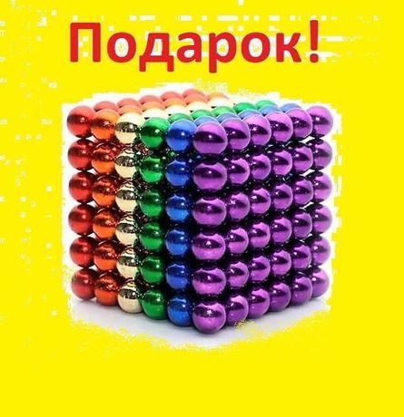 ЦВЕТНОЙ НеоКуб 5 мм NeoCube магнитные шарики игрушки Полтава опт дроп