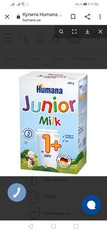 Humana Junior 1+