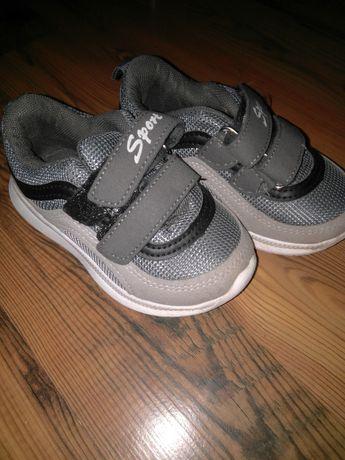 buty dla chłopca