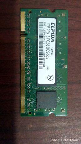 Продам оперативную память для ноутбука DDR2 667 MHz