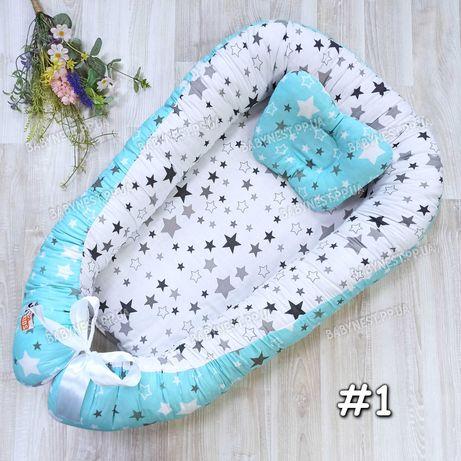 Кокон гнездышко позиционер для новорожденных babynest