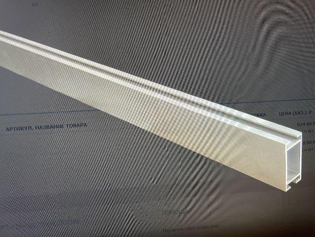прордам профиль алюминевый дла крепления солнечных панелей