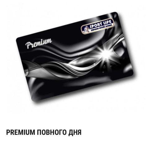 Мережевий абонемент Sport Life Premium