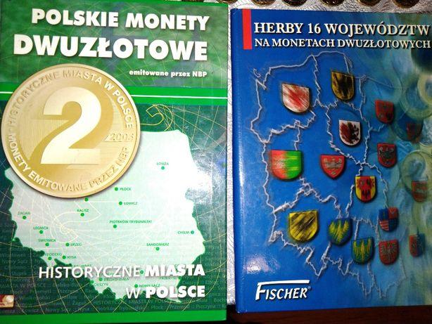 Monety 2zł okolicznościowe 97'- 2014