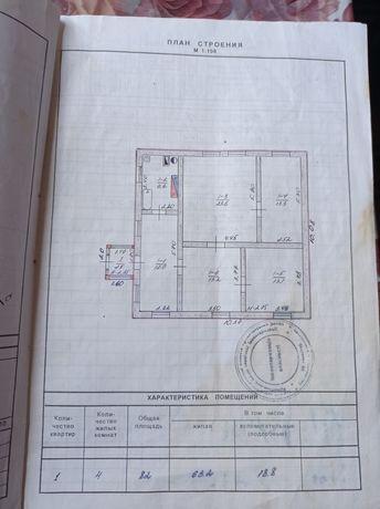Продам дом в Семеновке