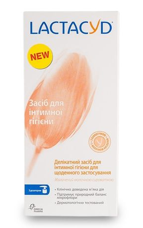 Засіб для інтимної гігієни Lactacyd Femina з дозатором. 200 мл
