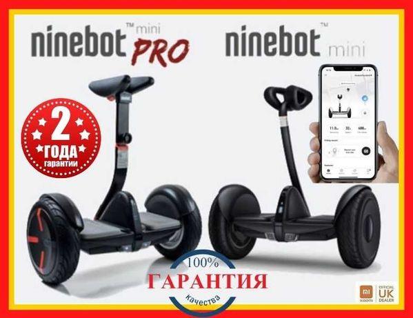 Гироборд Сигвей XIAOMI mini 10.5 гироскутер Смарт Баланс Ксяоми КИЕВ