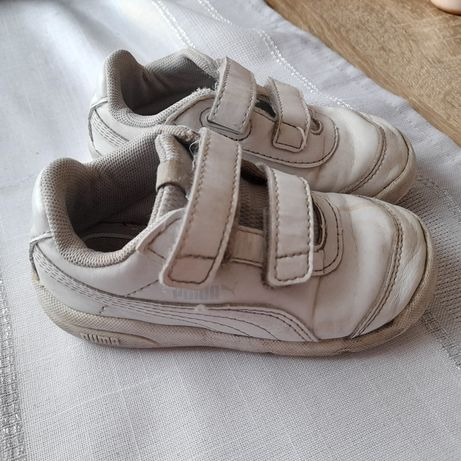 Adidaski chłopięce roz 23