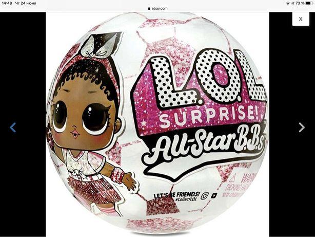 Куклы LOL  Surprise All -Star B.B.S. Footboll Team