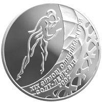 """Монета Украины """"Ковзанярський спорт"""". 2 гривны. 2002 год"""
