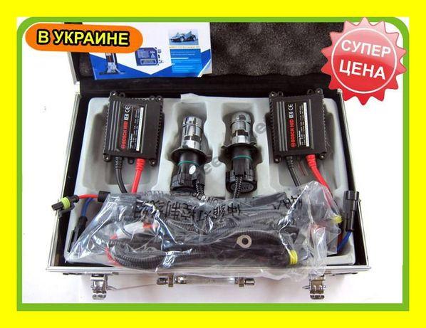 Би-ксенон Bosch H4 5000/6000К