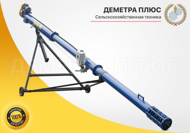 Погрузчик зерна шнековый Скиф-50 (шнек, загрузчик, зернопогрузчик)