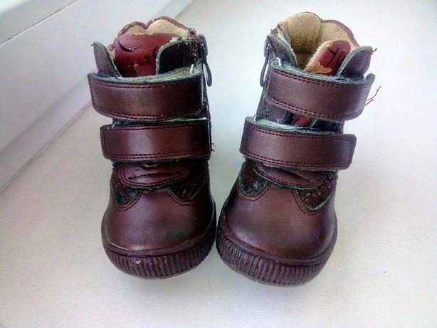 Детские осенние ботиночки для девочки, 21 размер
