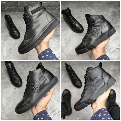 Мужские ботинки Fhilipp Plein