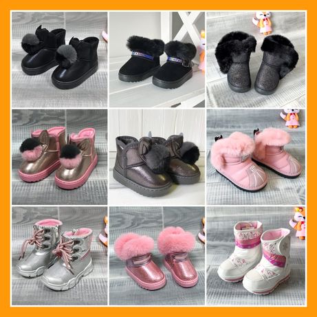Детские угги дитячі уггі чобітки сапожки дутики 25 26 27 28 29 30