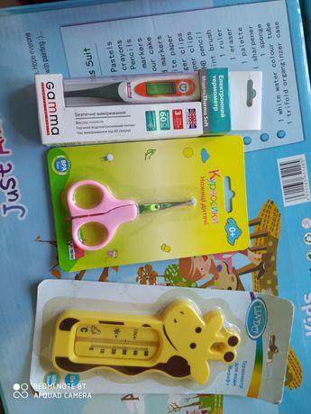 Градусник для воды, ножницы детские, соска, электронный градусник