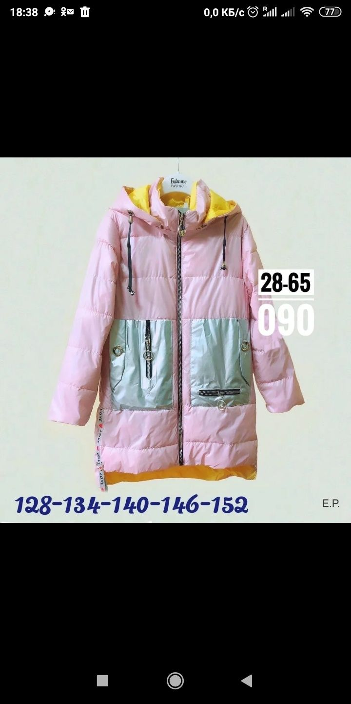 Куртка на девочку 1500₽