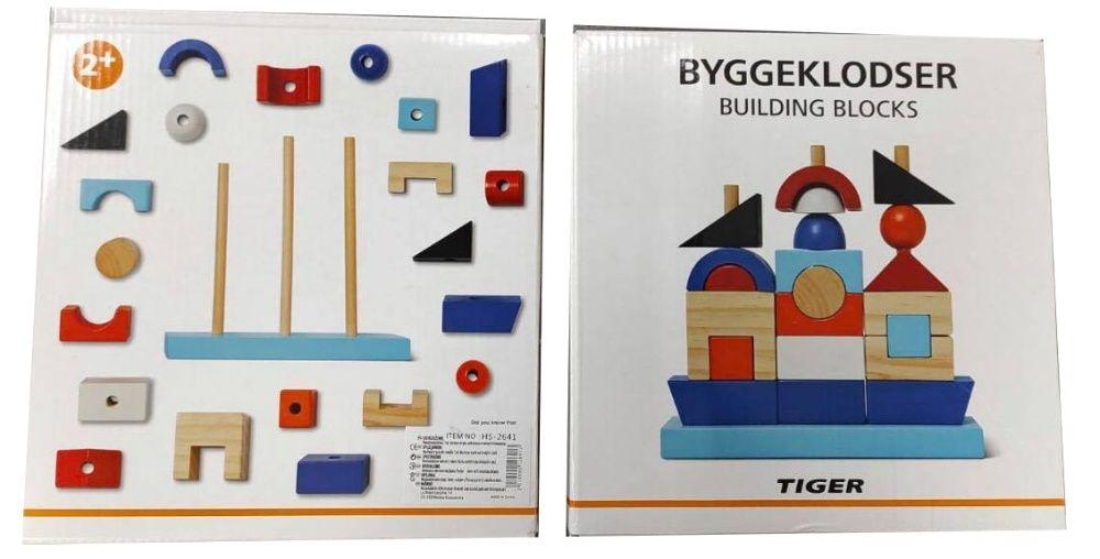 Drewniany sorter dla dzieci statek zabawka Radom - image 1
