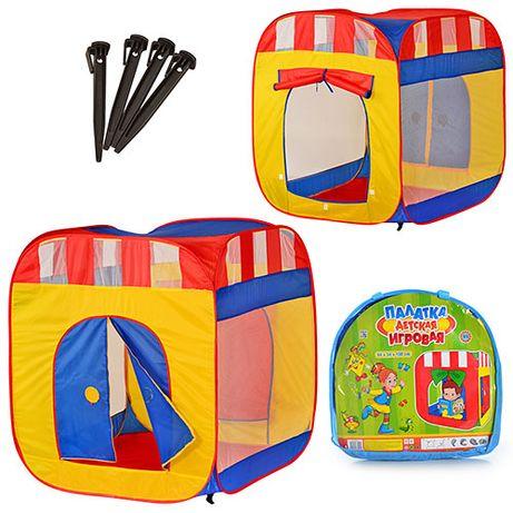 Детская игровая палатка Домик Квадрат (M 0505)