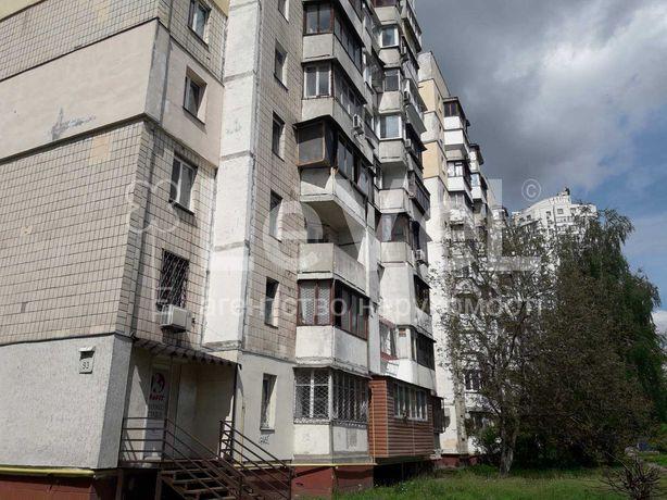 Здаєтся однокімнатна квартира на вул. Автозаводській.