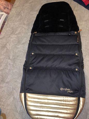 Śpiwór do wózka Cybex by Jeremy Scott