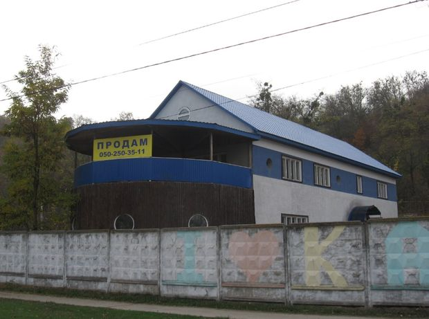 Продам оздоровительный комплекс. Канев, Черкасская обл.