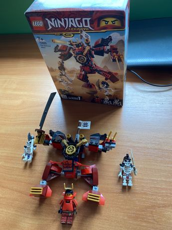 Klocki Lego Ninjago 70665