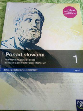 Ponad słowami 1 Część 1 Podręcznik J.POLSKI