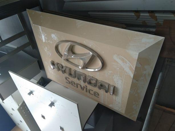 Sinaletica Hyundai Service - Colecçao