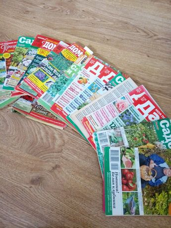 Журнали, книжечки для саду, городів, квітів. Одним лотом.