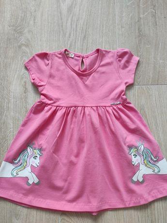 Платье 98 см/ платье 3 года/ сарафан/ платье