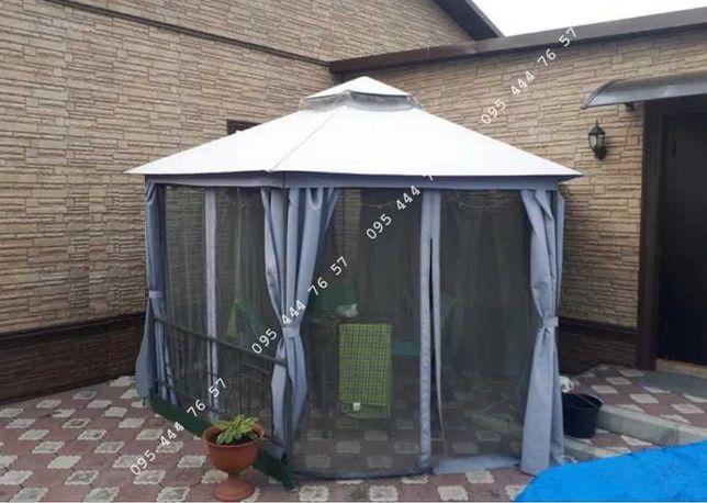 Павильон садовый стальной каркас с москитной сеткой и шторками, шатер
