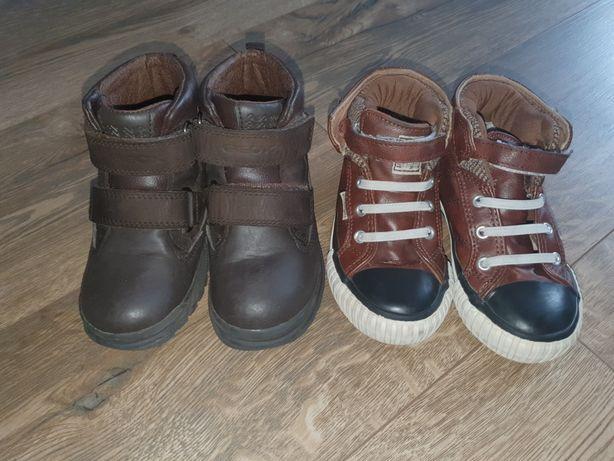 Buty dla chlopca Geox 26