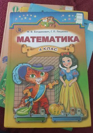 Книги за 4 клас, українська мова, метематика, природознавство, читання