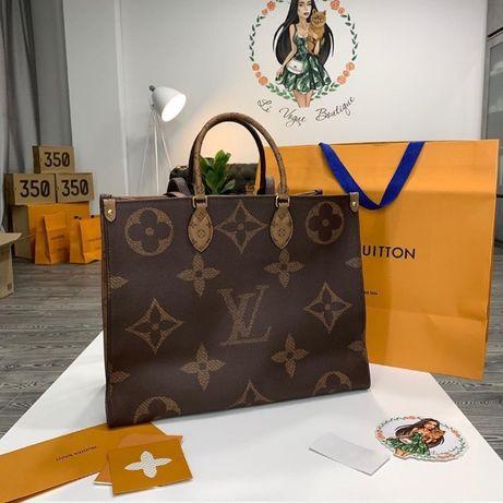 Od ręki Louis Vuitton Onthego monogram canvas gm M45320 mm M45321