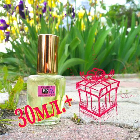 Духи на разлив из г. Грас - Франция! Фирма Royal Parfums!