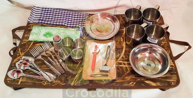 Кемпинговый набор посуды на 4 персоны в кейсе