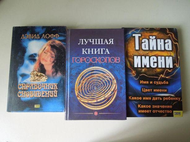 КнигиЦікаві книги