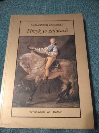 Fircyk w zalotach - F. Zabłocki