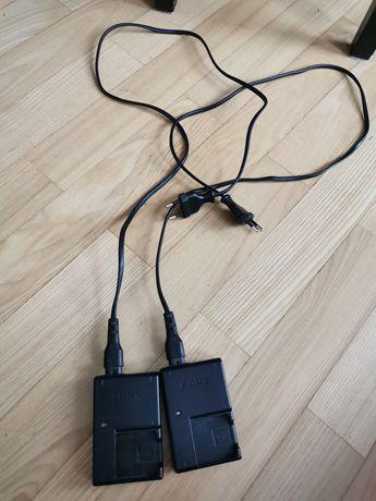 Ładowarka Sony BC-CSG