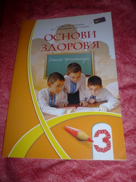 Продам школьные тетради 2, 3, 4 кл