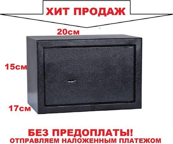 Продам. НОВЫЕ. Ключевой сейф 21х17х15 см.