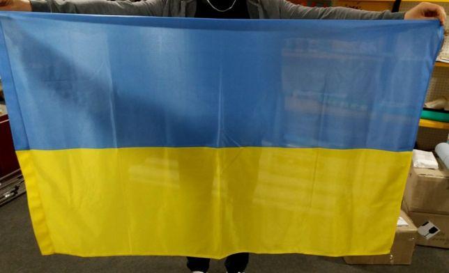 Флаги стран в наличии, размер 1500*1000