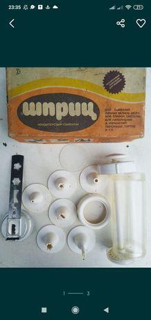 Кондитерский шприц для десертов СССР антиквариат ретро винтаж