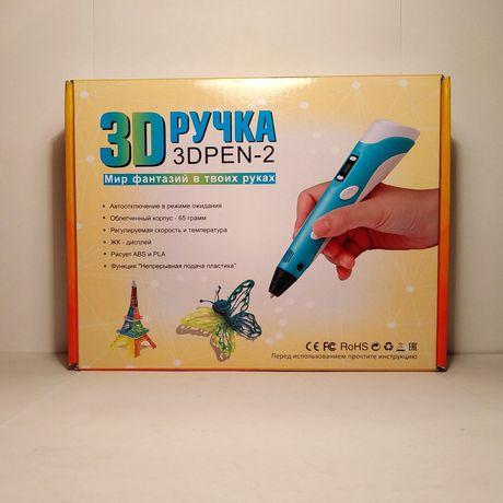 3D ручка с жк-дисплеем  3DPEN-2